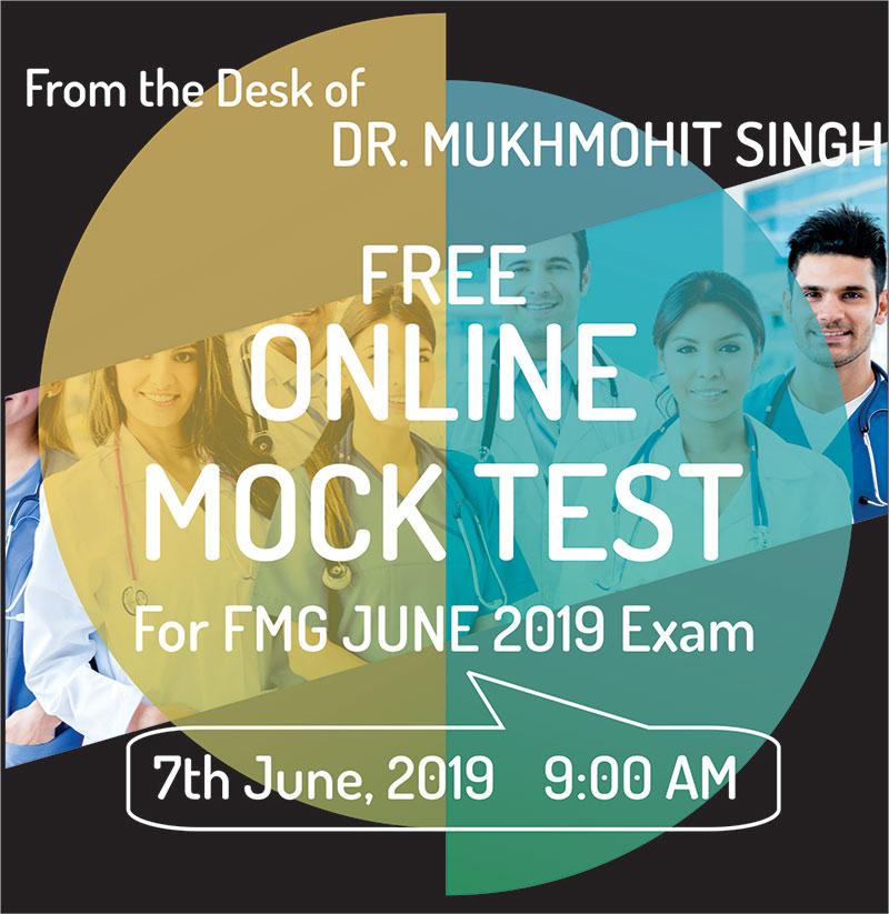 fmge mock test